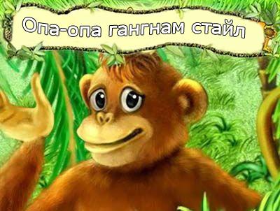 monkeys_business_money