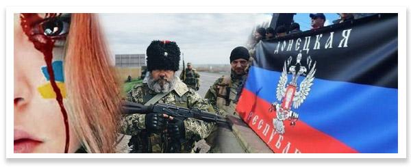 voina-na-ukraine2014